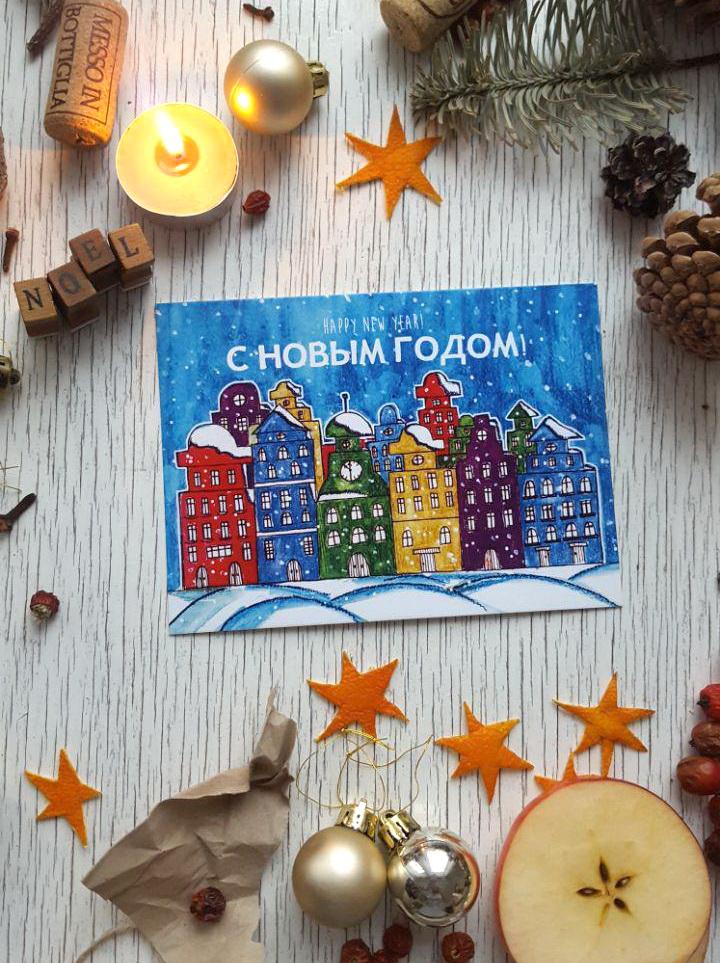 Новогодние открытки leffka.ru