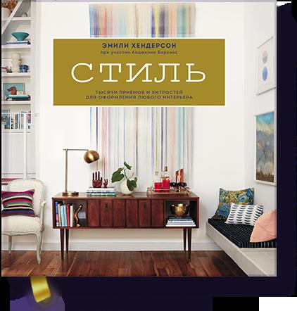 Подборка: книги в подарок творческой девушке - leffka.ru