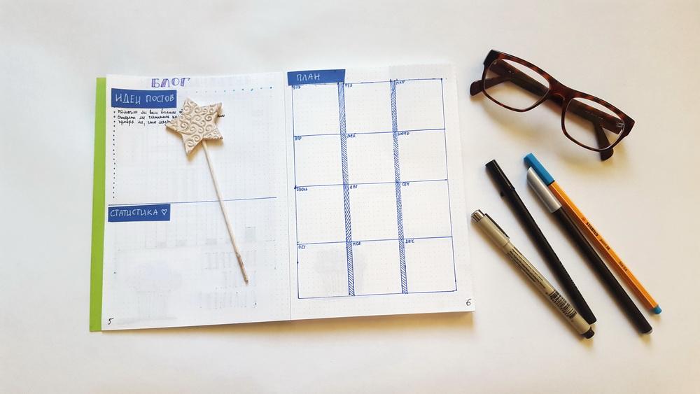 bullet journal - планирую мой год в тетрадке - leffka.ru